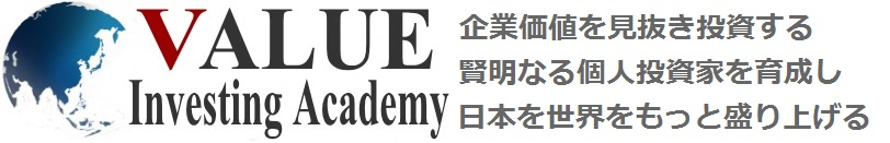 value investing academy LOGO3